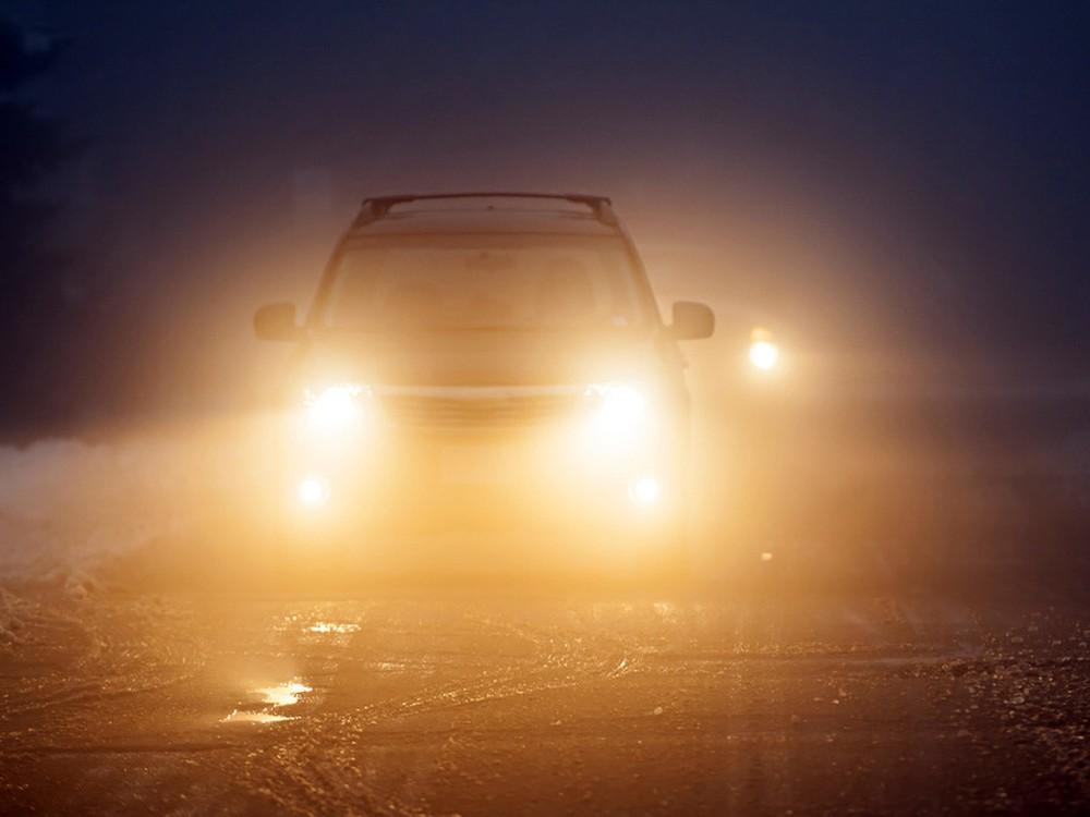 Điều Chỉnh Đèn Đi Trong Trời Sương Mù