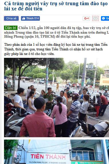 Cả trăm người bao vây trụ sở đào tạo lái xe ô tô để đòi tiền (Nguồn: Báo Dân Trí)