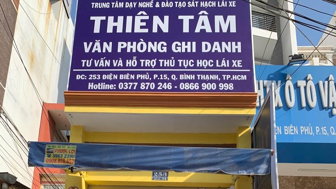 Thiên Tâm - Trung tâm đào tạo lái xe tại Bình Thạnh